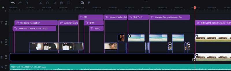 エンドロール編集画面